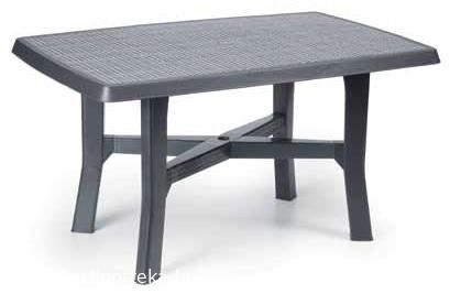 RODANO 138x88cm antracit asztal