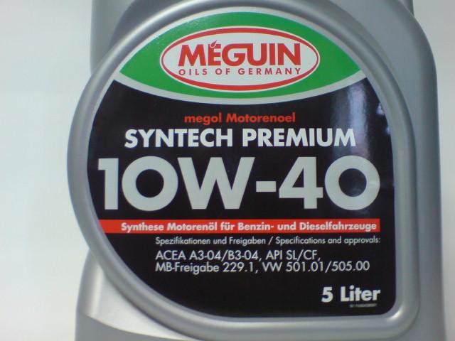 SYNTECH PREMIUM 10W/40 5L