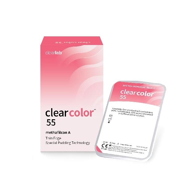 Dispo Color (2db) - fedő színes lencse