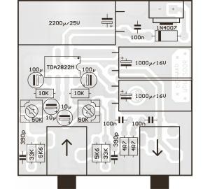 KIT erősítő stereo végfok 2 x  1 W PC-be