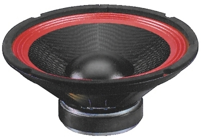 8 inch (200mm) StageLine SP-200PA