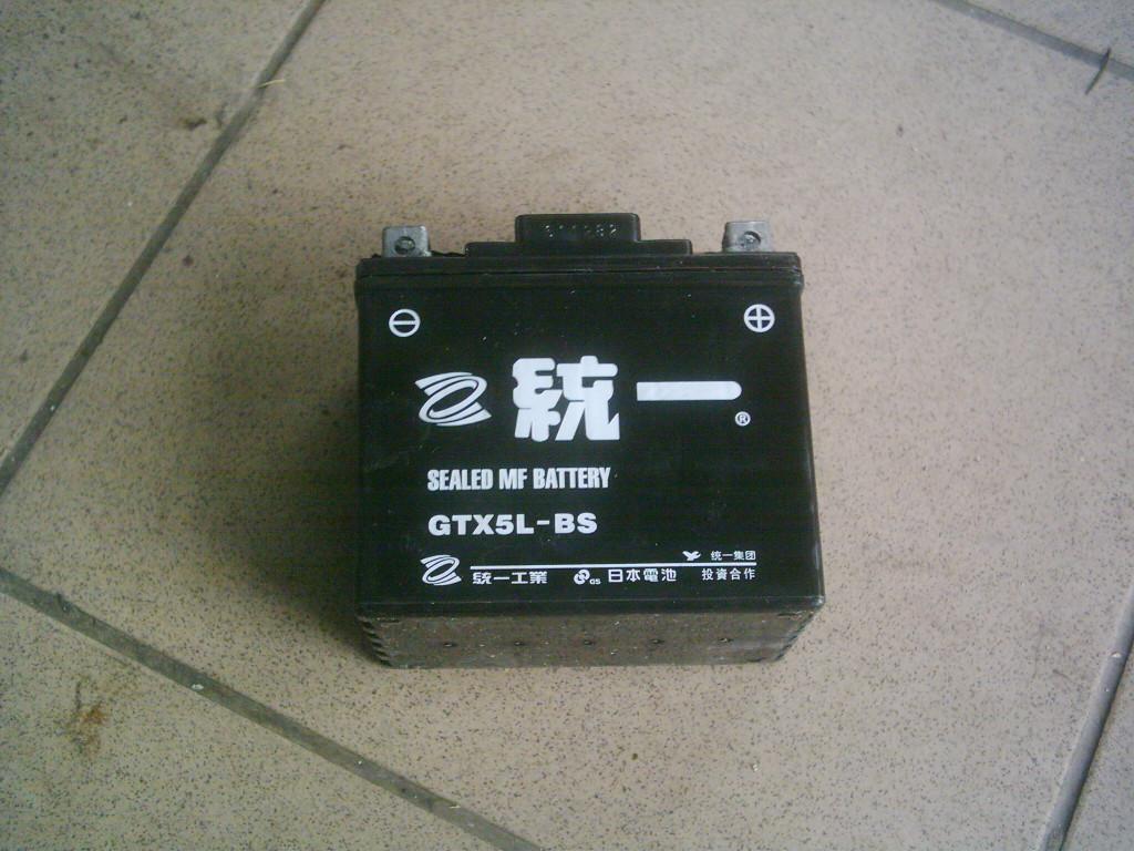 YTX5L -BS  zselés akkumlátor, Kymcó Agility, Vitality, Kínai  négyütemü 50-es robogóba.